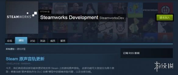 Steam成音乐播放器了原声音轨将可单独购买使用!