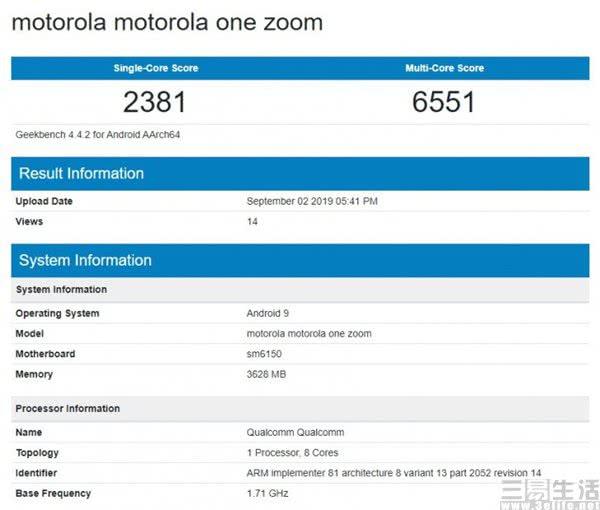 Moto One Zoom跑分成绩现身,将搭载骁龙675