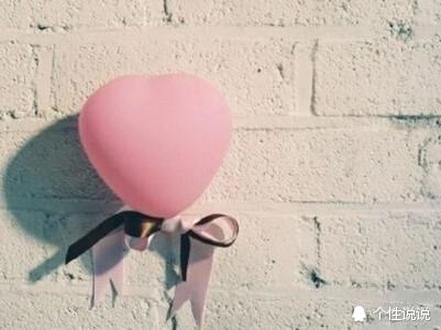 【心情说说】孤独就是,有的人无话可说,有的话无人可说插图13