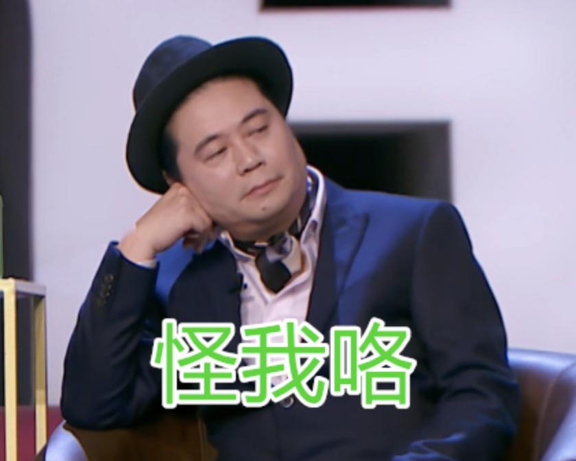 <b>董又霖为小鲜肉发声吐槽汪海林:演员烂,烂一个,编剧烂,烂一窝</b>