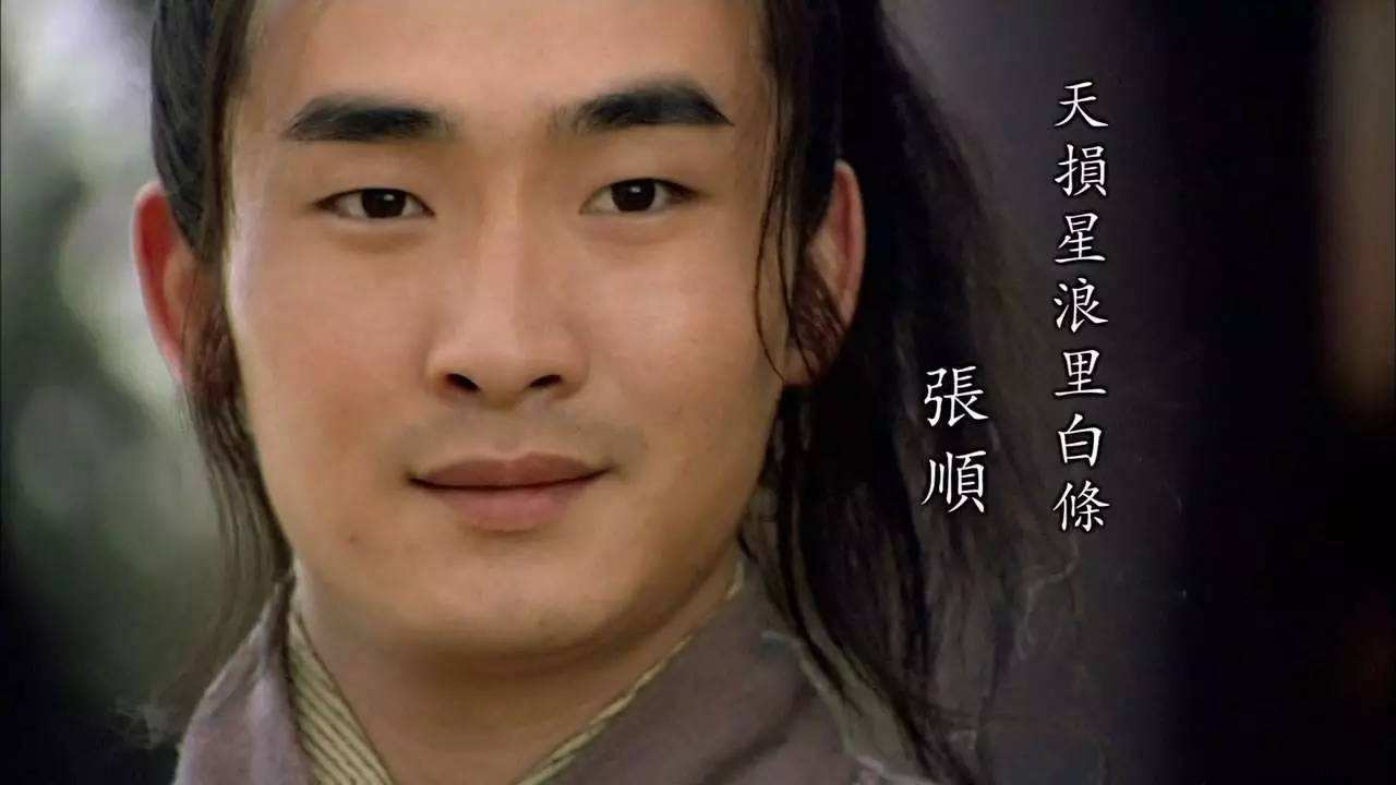 《水浒传》中哪位好汉的结局最让人无法接受?