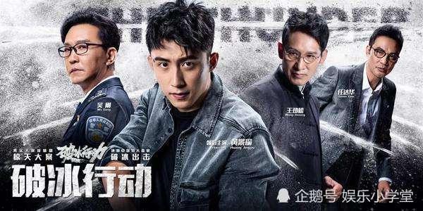 北京卫视8月8日继续播出二轮剧,《少年派》还是撞上《小欢喜》