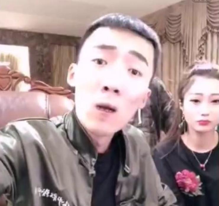 """网红李舒克爆料圈中内幕:%网红""""约会""""粉丝,粉"""