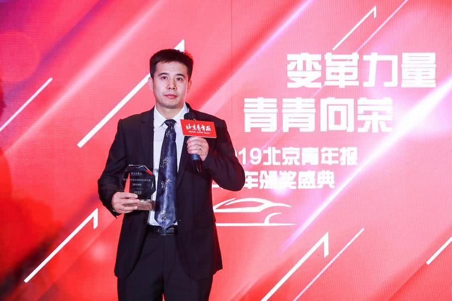 蘑菇车联供应链管理部总经理赵伟出席北京青年报年度颁奖典礼