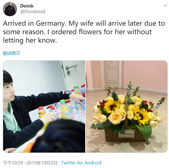 Doinb浪漫买花!糖小幽喜庆备新房!