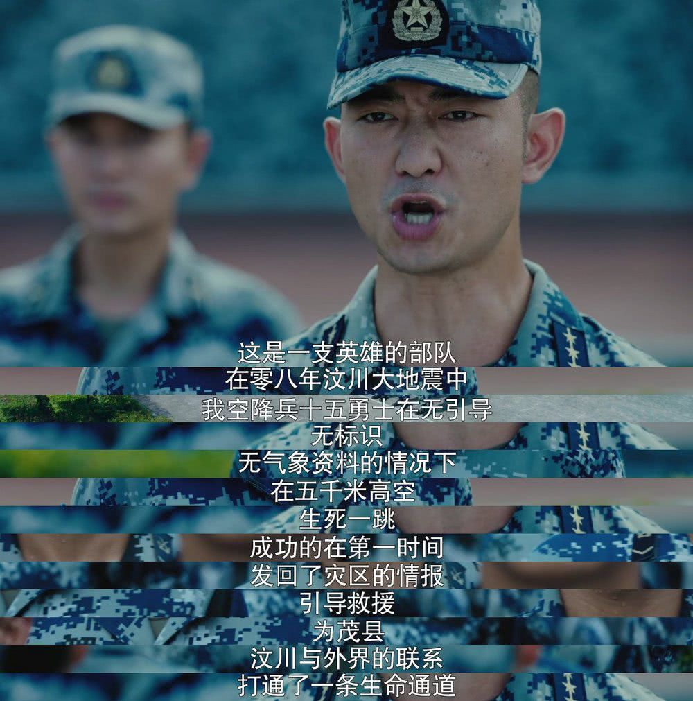 今天的头条留给他们!中国空降兵,生日快乐!