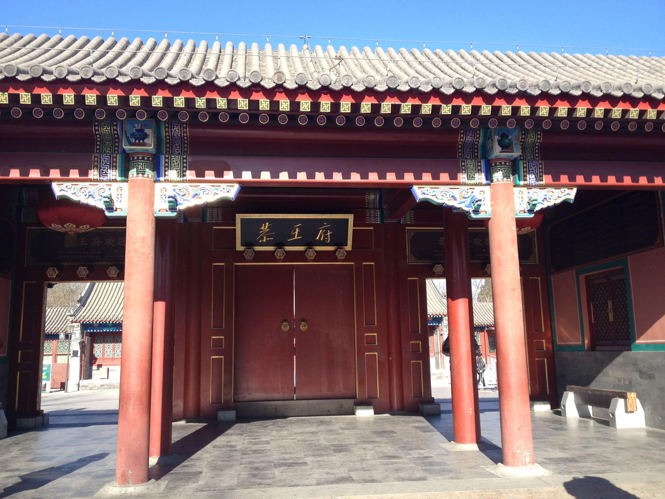 北京第一豪宅:占据龙脉,可它的主人要不被抄家,要不就子孙断绝