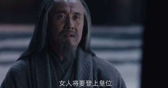 《九州缥缈录》的雷碧成,原来是《人民的名义》的他,反差太大了