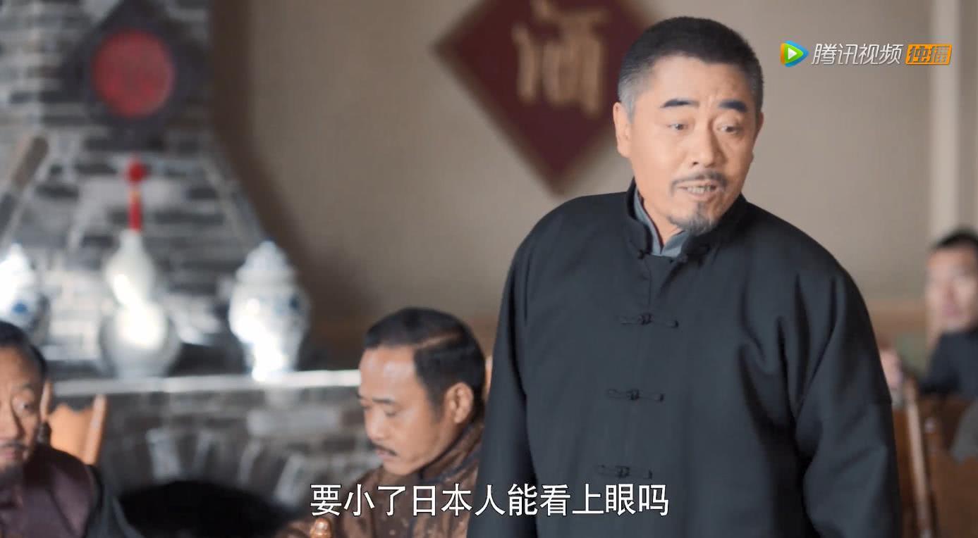 《老酒馆》陈怀海私藏铁嘴方先生,说错话,惹祸上身