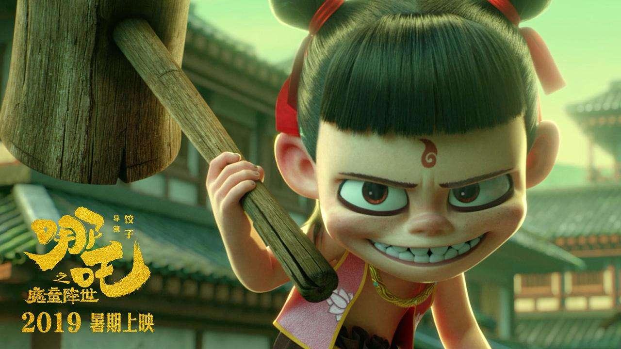 女明星COS哪吒,宋祖儿80分,王珞丹90分,4岁的她一百分