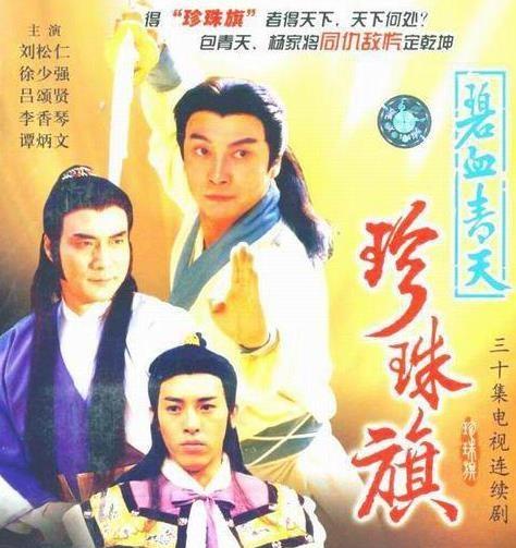 最成功的5大亚视系列剧,抹不去的童年记忆,你还记得几部