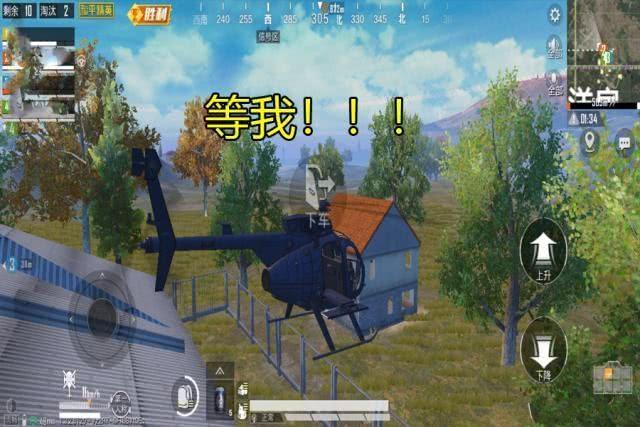 和平精英:女友遭受敌人攻击,玩家掏出神秘武器全场1V4!