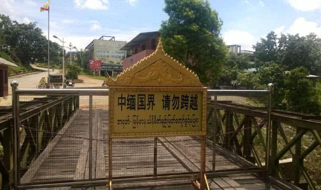 """中国最""""特殊""""小镇,曾经居民可以随意挑选国籍,如今却后悔不已"""