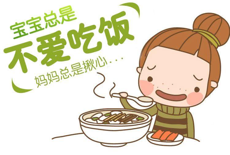 """宝宝积食胃口差?这个秋天""""喝""""点山楂,酸酸甜甜又开胃!"""