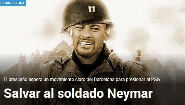 西媒:内马尔等待巴萨拯救 球员与莱昂纳多将进行第二次会面
