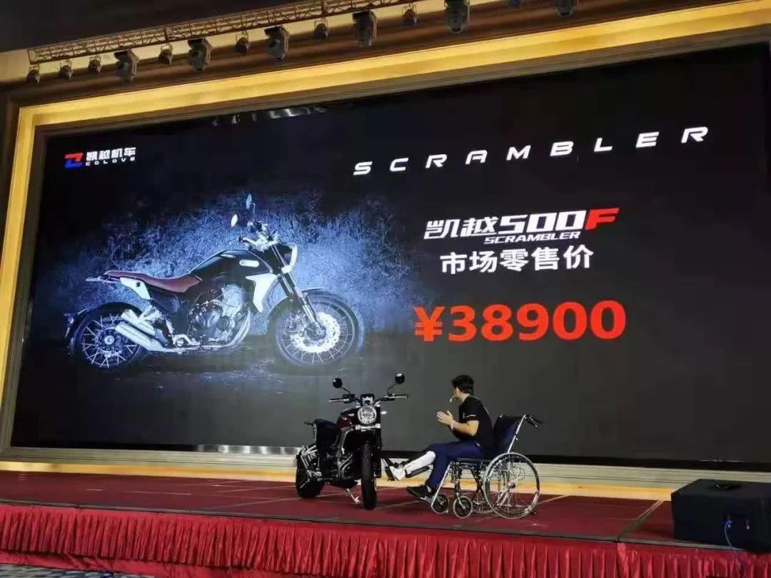 38900元,标配ABS!单摇臂凯越500F正式发布