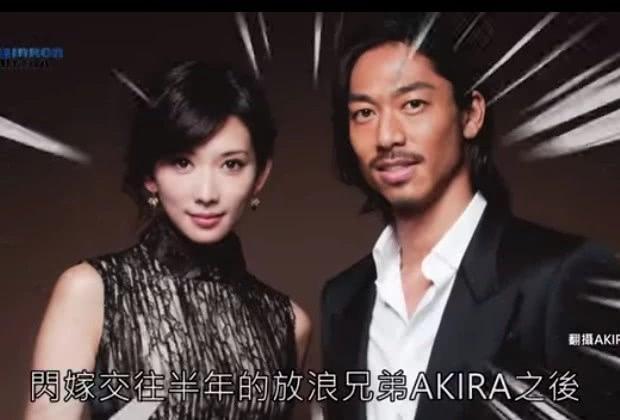 林志玲用家来形容爱情,用日语回答粉丝:已经不再是一个人了