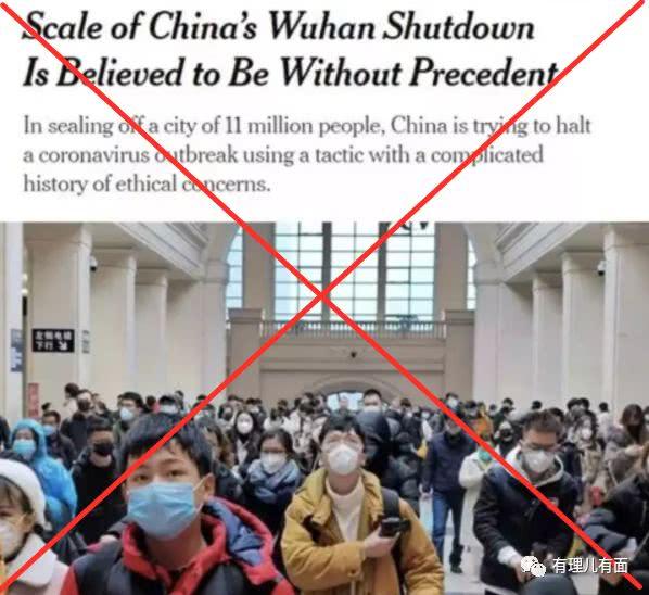 """面对疫情 西方反华舆论的""""狂欢"""""""
