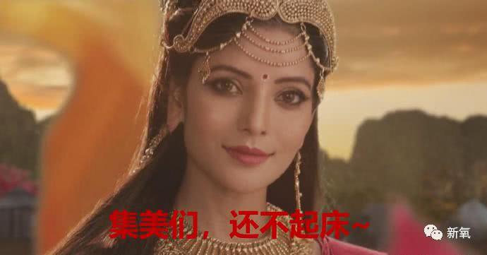 """印度出现神似""""换头宝""""的人,更巧的是还有神似她家那位的男明星"""