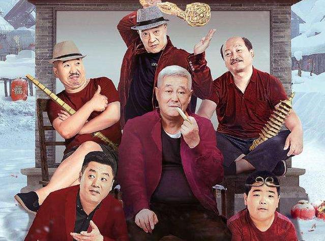 东北版《请回答1988》,这部土味电视剧系列凭什么能火十几年?