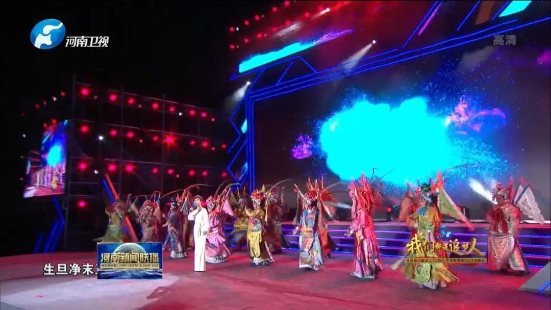 我们都是追梦人——庆祝新中国成立70周年暨河南电视50年系列活动启动