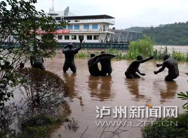 来势凶、涨幅大 8月7日泸州或迎来今夏最大洪峰过境