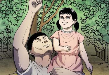 三老爺詭事會之《父親的故事》