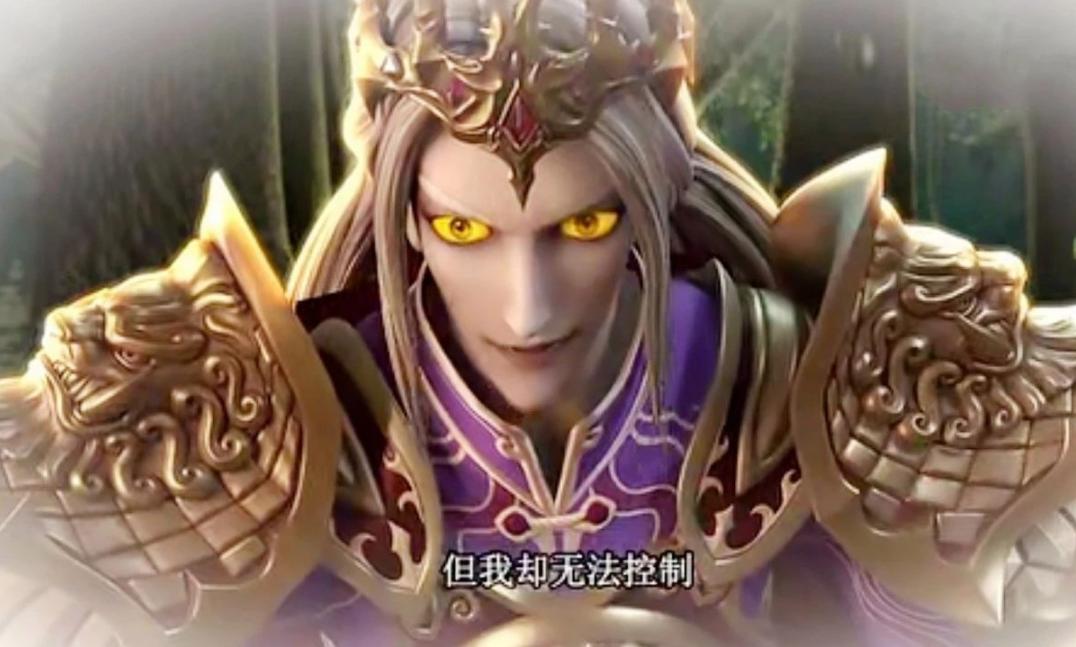 叶罗丽:火燎耶是最强仙子,金离瞳是最强战神,其实他们都在吹牛