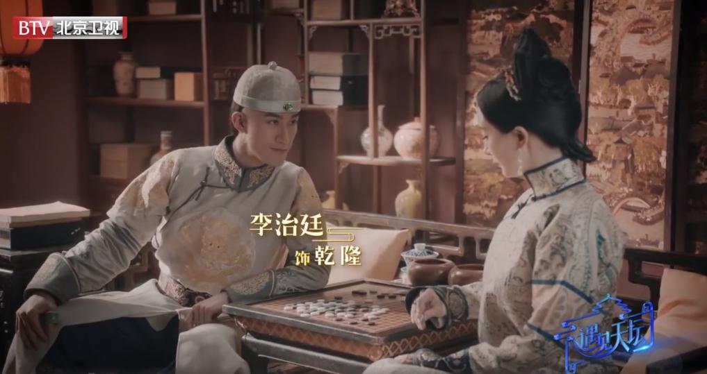 杨幂再演清宫戏,演技却被嘲还不如晴川那会,粉丝水军闭眼吹!