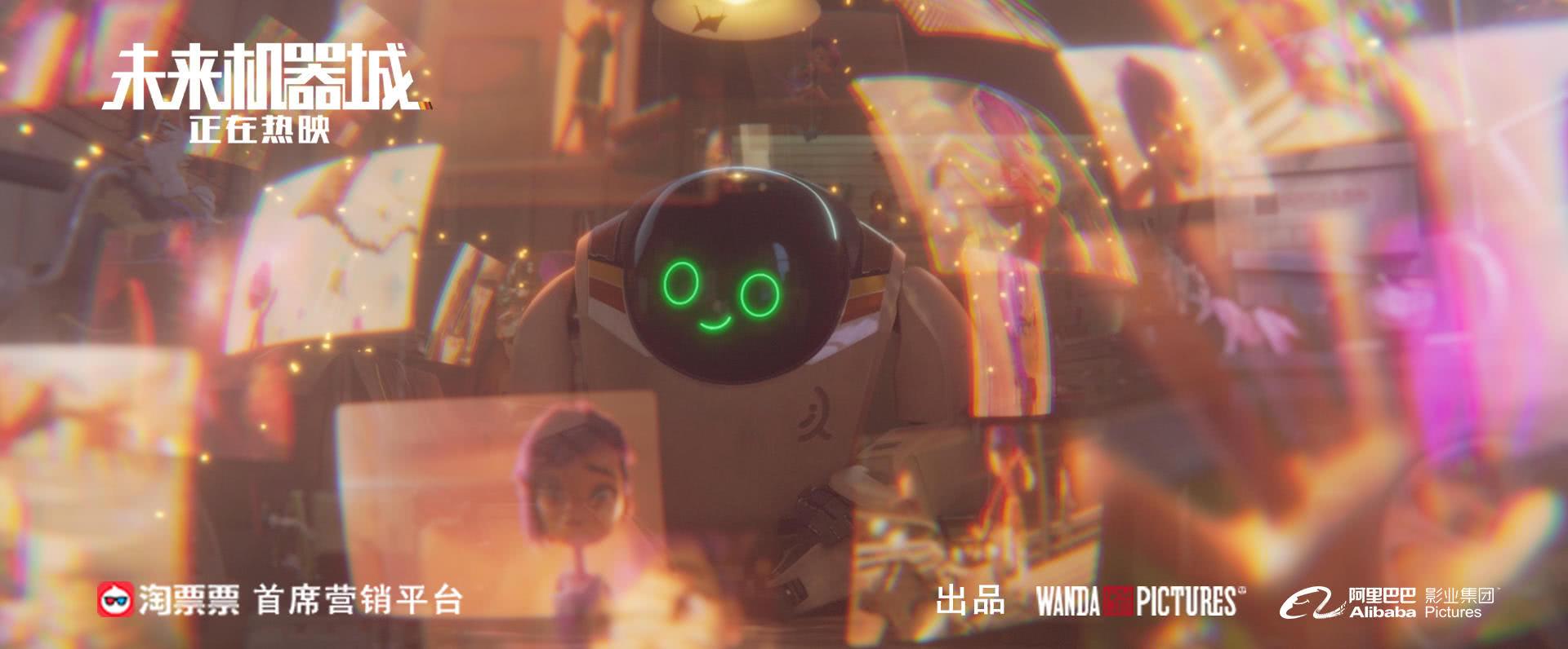 感人催泪燃情科幻《未来机器城》发布插曲MV《角落的星星》