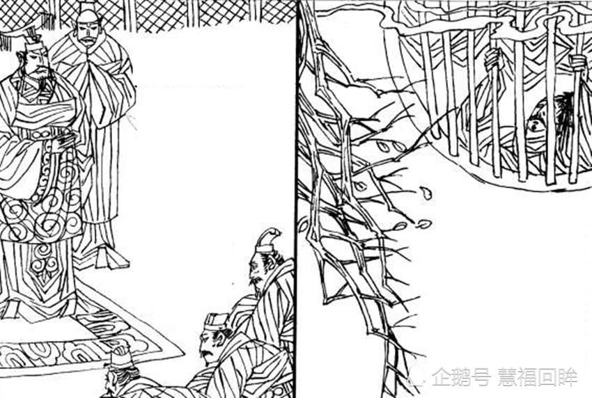 七十名死囚进京问斩,到了京城,皇帝为何将他们赦免,还说好样的