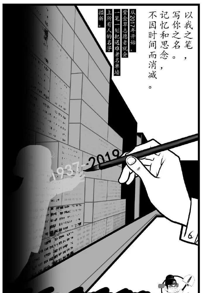 今天这张图刷屏了!版权属于全体中国人