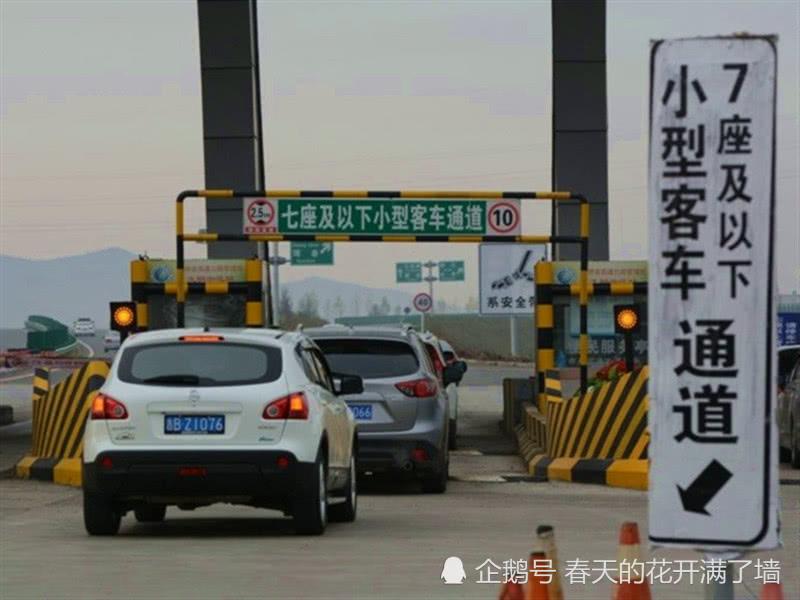 春节高速免费通行时间定了!车主却开心不起来了:不如不免费!