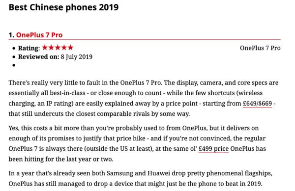 英国媒体评2019年最佳国产手机 一加7 Pro获五星推荐