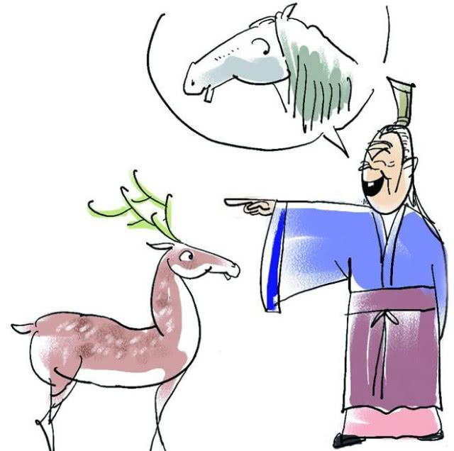 """""""指鹿为马""""究竟是真是假?生物专家:无风不起浪,赵高不一定错"""