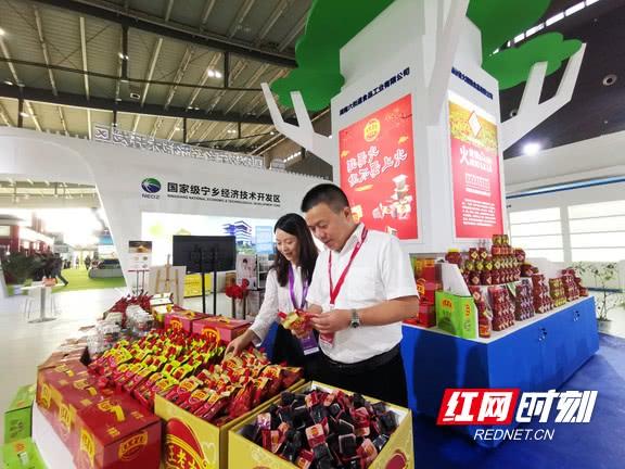 最有特色的食品产业链在这里 记者探访食餐会宁乡经开区展馆