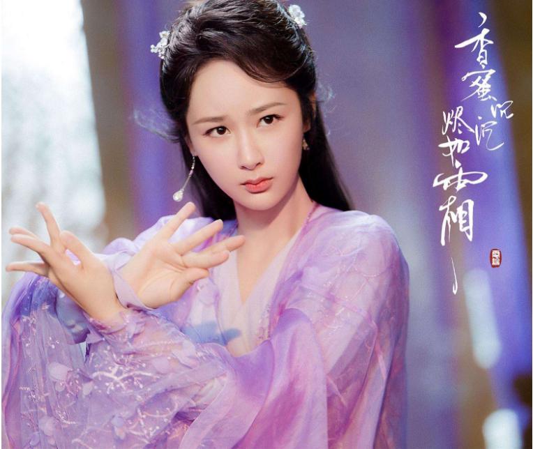 <b>杨紫不再低调,更博宣布新身份,2020年春节第一天光芒过于耀眼</b>