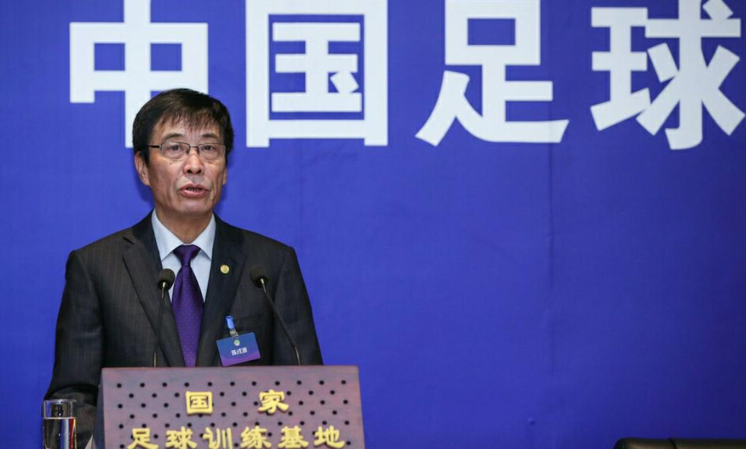 中国足协官方表示:足协总资产为10.7亿元,净资产为6亿元