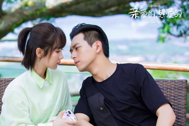 杨紫主演的《亲爱的,热爱的》全集被泄露,她到底得罪了谁?
