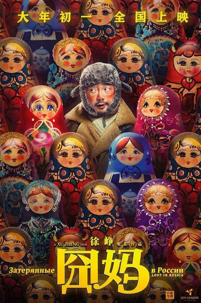 7部春节档电影撤档,徐峥感谢出品方,表示放弃是勇气责任也是担当