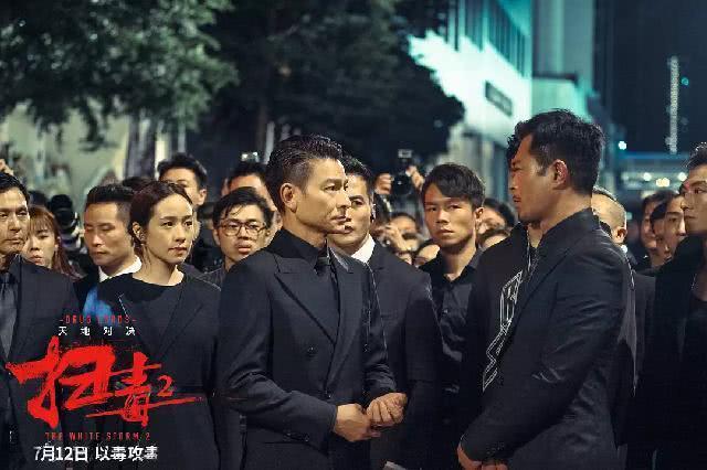《掃毒2》代表港片申報奧斯卡,香港電影已是江河日下?