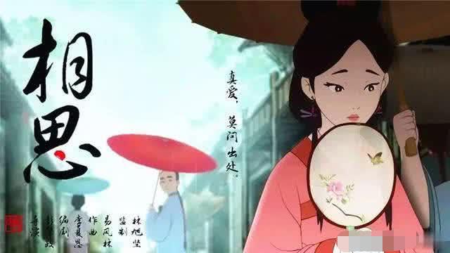 弘扬优秀传统文化的良心国漫短片,会讲历史故事的好动画