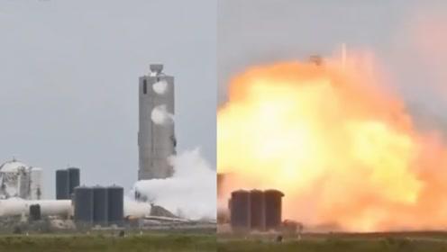 SpaceX星舰原型机在测试中爆炸