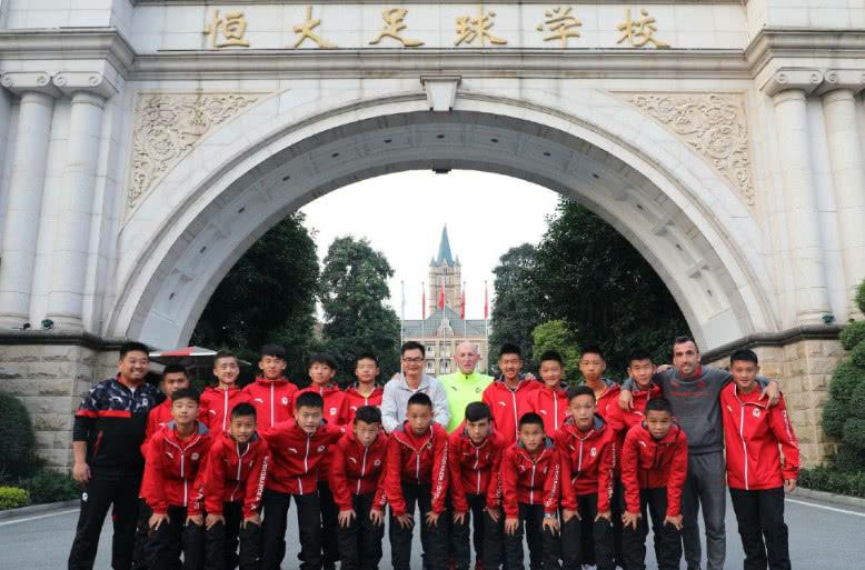 山东鲁能,广州恒大梯队从不收学费,为何还有人说学费太高呢