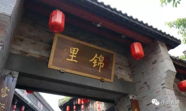 <b>中国最好吃的城市,堪称吃货天堂,你去过吗</b>