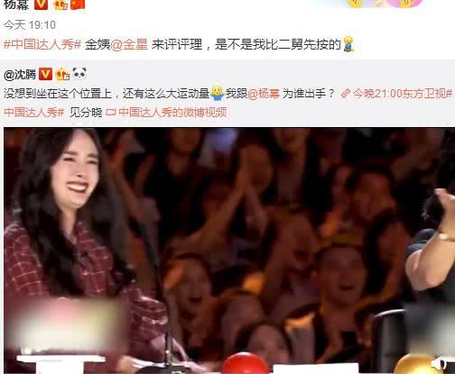 杨幂果断与范思哲解约,旗下艺人迪丽热巴也曾和辱华品牌说再见
