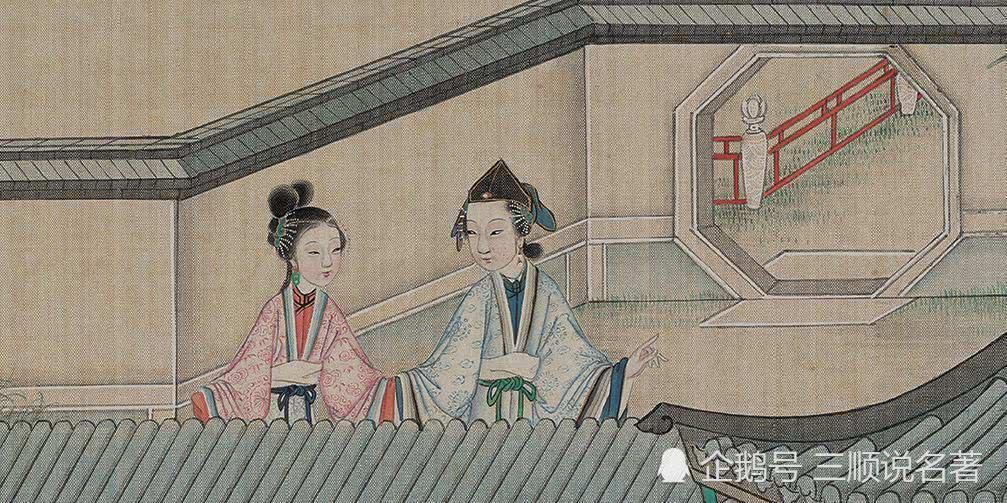 袭人从小服侍湘云,两人很亲近,为何跟着湘云到史家的是翠缕?