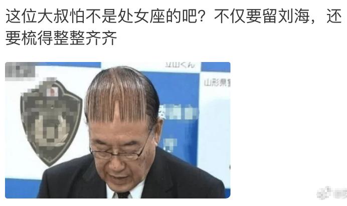笑到喷饭的雷人发型,稀疏刘海泡面头,Tony老师的技术真学不来!