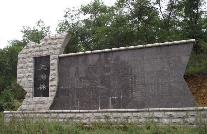 元帅林堪比明清皇陵,张学良为何不给墓碑刻碑文?张学良:很难办