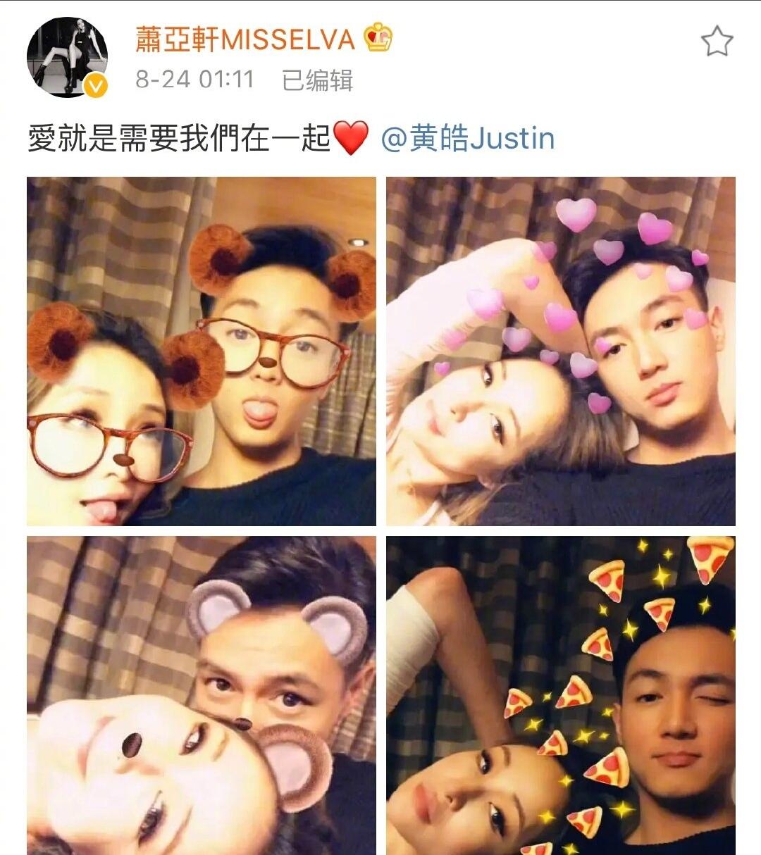 萧亚轩40岁诞辰公布与黄皓爱情,晒合影很恩爱,男朋友小她16岁
